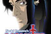 Monster_Guillermo-del-Toro_Naoki-Urasawa
