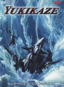Yukikaze_Tom-Cruise