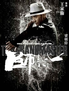 the-grandmaster_wong-kar-wai