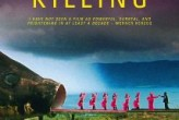The_Act_of_Killing_movie_poster