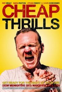 Cheap-Thrills_Movie-Poster_trailer