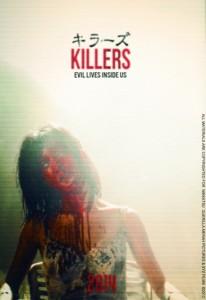 killers_Timo-Tjahjanto_poster